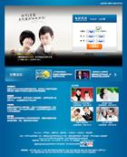 index_zhenai-rgb